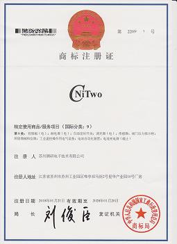 NiTwo-registered-trademark